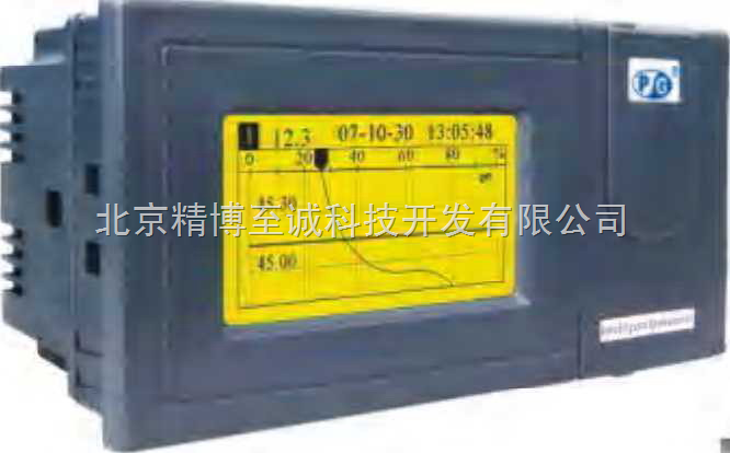 热能记录仪