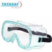 9913222FlexiGard防护眼罩