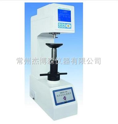 HRSS-150数字洛氏硬度计