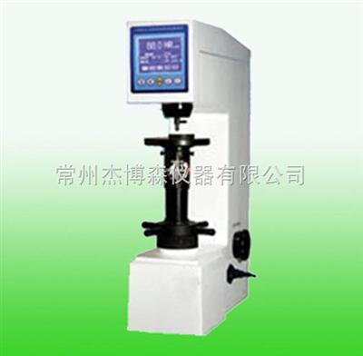 HRMS-45表面洛氏硬度计