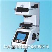 MHV-1000数显显微硬度计