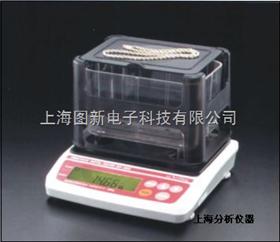 黃金檢測儀貴金屬檢測儀典當驗金機GK-300