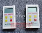 数字压力风速仪|DW-475|数字风速仪