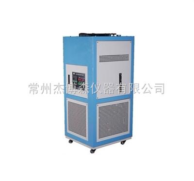 JDSZ系列高低温循环装置