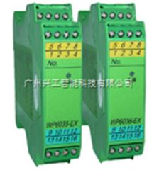 WP6132-EX热电偶齐纳安全栅