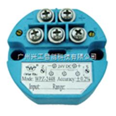 WPZ-2448热电阻温度变送器
