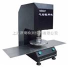HD067型氣動切片機