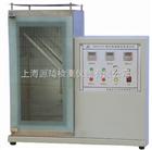 HD815C织物阻燃性能测试仪(大45°)