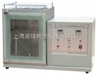HD815D织物阻燃性能测试仪(小45°)