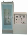 HD815E织物阻燃性能测试仪(汽车内饰专用)