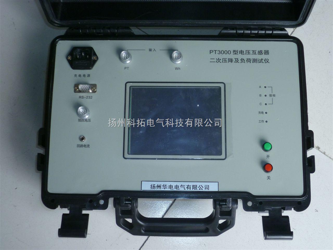 自动电路检测仪