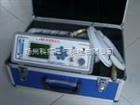 六氟化硫微水仪