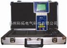 六氟化硫气体定量检漏仪