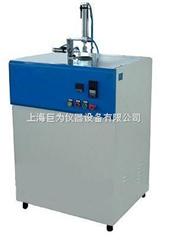 橡膠低溫脆性試驗機【新款試驗箱*】橡膠低溫脆性試驗機