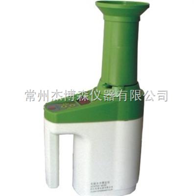 LDS-1H粮食水分快速测定仪
