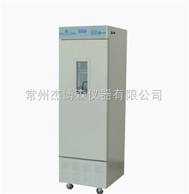 CZ-300FC低温种子储藏柜