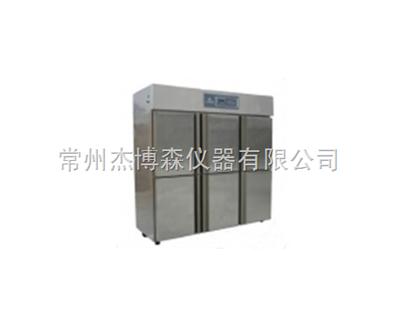 CZ-1600FC种子低温低湿储藏柜