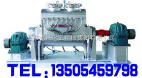 供应APP高温捏合机 碳素捏合机 硅橡胶捏合机