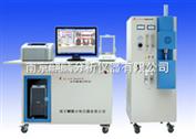 南京麒麟理化檢測儀 高頻紅外碳硫分析儀