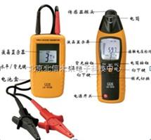 HJ13-LA-1012地下線電線電纜短路測試儀 電纜線斷線故障測量儀 地暖短路檢測儀
