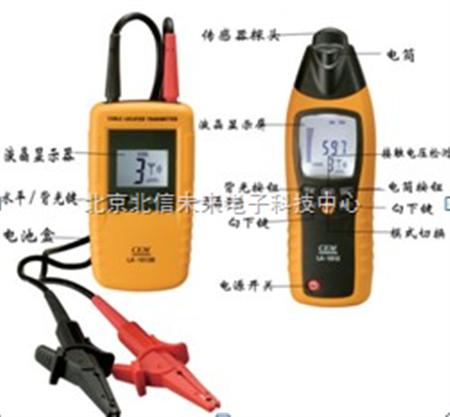 hj13-la-1012 地下线电线电缆短路测试仪 电缆线断线故障测量仪 地暖