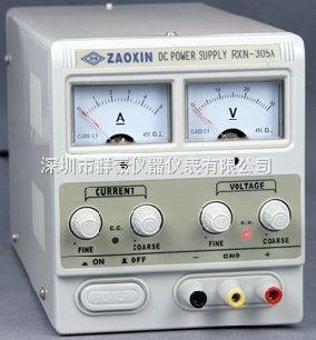 rxn-305a-兆信rxn-305a直流稳压电源|rxn-305a电源