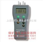 数字压力表|SD20|数字气压表