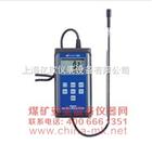 热线式风速仪|SUMMIT565|热敏式风速计