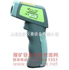韩国森美特红外线温度计|SUMMIT 350 |红外线测温仪