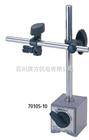 7010S-10三丰磁性台座7010S-10|磁性表架