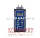 数字气压表|SUMMIT635|双通道数字压差计