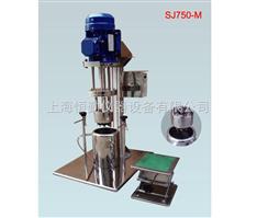 蓝式研磨机SJ750-M