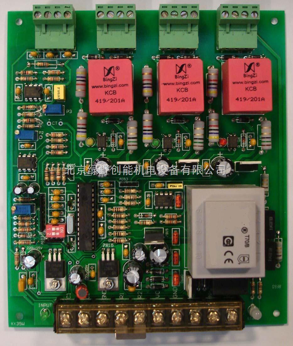 主要用于三相半控桥式整流电路