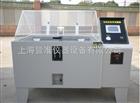 RK-200盐雾腐蚀试验箱