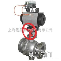 ZGJQ上海-气动固定式球阀-气动球阀