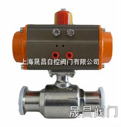WS-ZGJQ上海-气动卫生级球阀-气动球阀