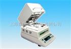 LSC-50鹵素快速水份測定儀