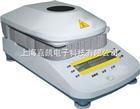 DSH-50-10mg鹵素水分測定儀
