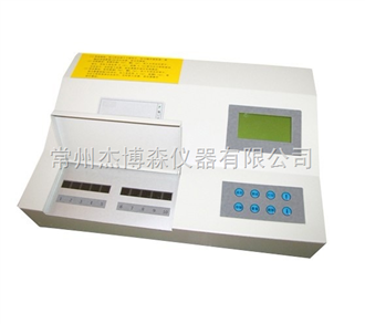 MC-T系列农药残留测试仪