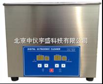 TS系列数码控制超声波清洗机