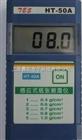 HT-50A感應式紙張水分測試儀,HT-50A紙張水分測定儀
