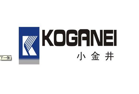 日本小金井KOGANEI气缸特价销售