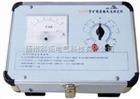 礦用雜散電流測定儀