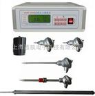 HYD-ZS在线废纸水分测试仪、HYD-8B非接触式在线废纸水分测定仪