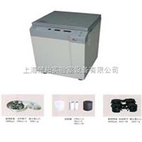 TDL-5000B低速冷冻多管离心机