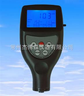 CM-8855铁基.铝基两用涂层测厚仪