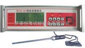 HYD-3纸浆浓度测定仪