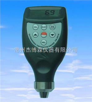 TM8816/TM8816C数字超声波测厚仪