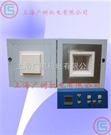 GST上海广树工业电阻炉 实验电阻炉