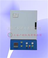 GST上海广树电热丝高温炉 实验电炉